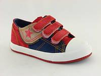 Детская спортивная обувь кеды Шалунишка:200-003,р.32,35,37