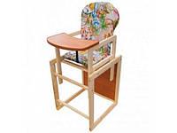 Деревянный детский стульчик трансформер, столик для кормления, расцветка  для девочек.