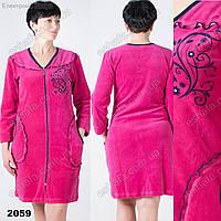 Женский велюровый халат на молнии 3 цвета, L_3XL