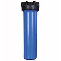 """Магистральный 20"""" Big Blue корпус - фильтр(колба) H2O System"""
