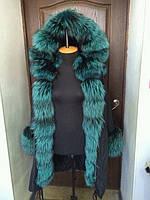 Парка 2 в 1 с мехом норвежской чернобурки изумрудный цвет меха,плащевка черная, 42 размер в наличии