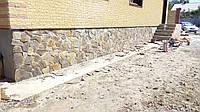 Облицовка цоколя природным камнем.Андезит.
