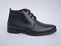 Зимние мужские сапоги на шнуровке
