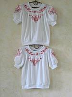 Вышиванка для девочки с коротким рукавом (от 4 до 10 лет)