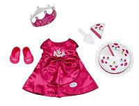 Одежда для куклы Baby Born День рождения плюс торт Zapf Creation 820681