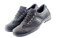 Комфортные спортивные туфли - черные