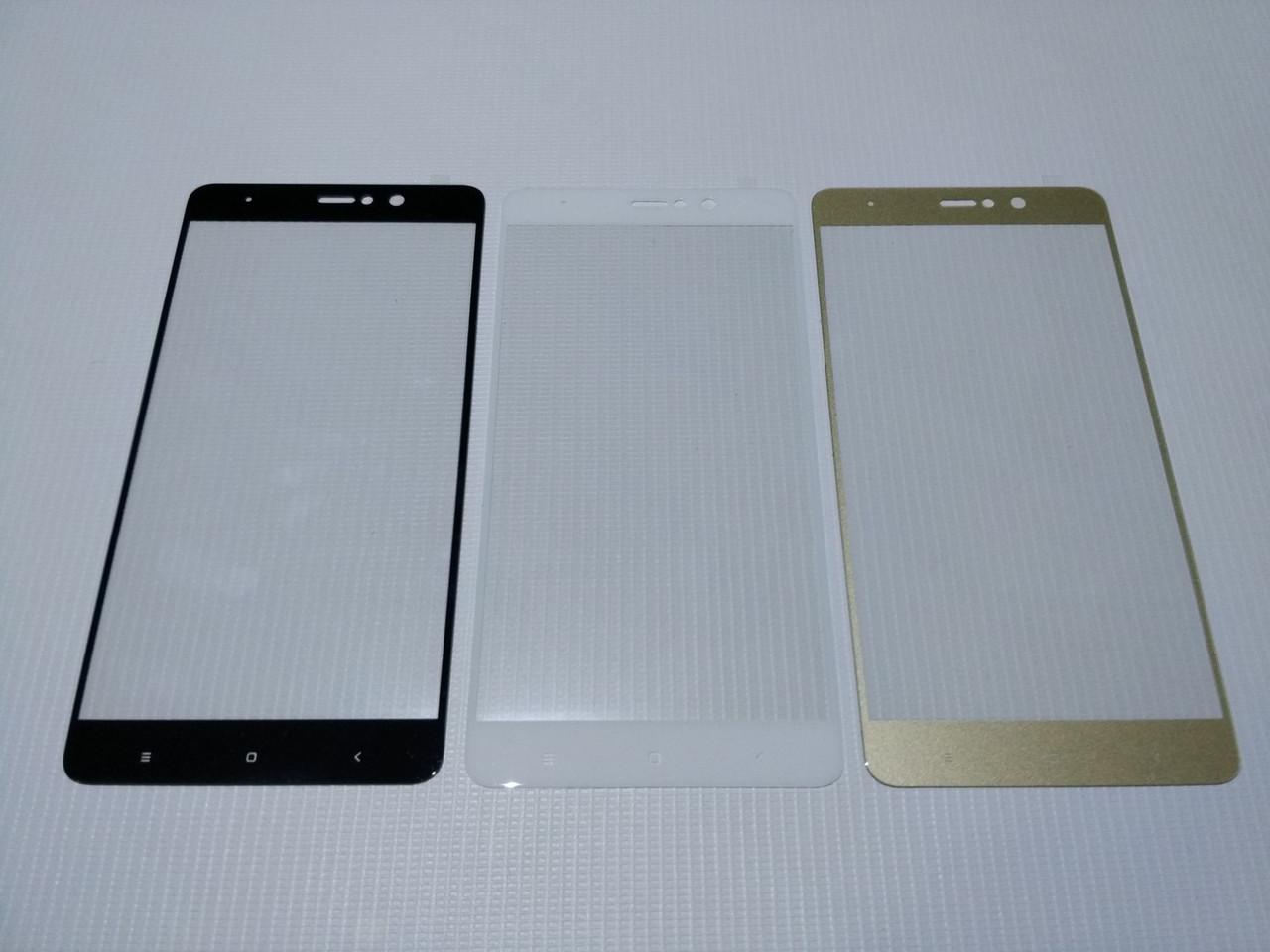 Оригинальное защитное стекло для Xiaomi Mi5s Plus (полноразмерное)