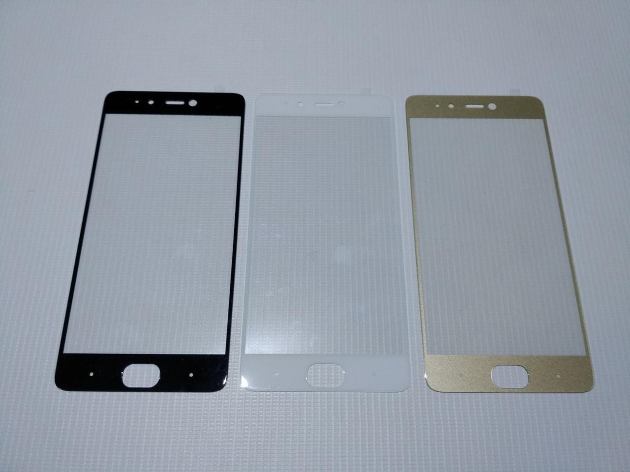 Оригинальное защитное стекло для Xiaomi Mi5s (полноразмерное)
