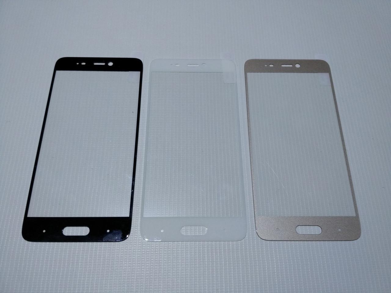 Оригинальное защитное стекло для Xiaomi Mi5 белое, золотое (полноразме
