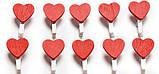 Набор сердечек-прищепок маленьких -10 шт., фото 4