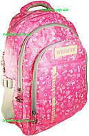 Рюкзак ранец для Девочки школьный качественный, розовый