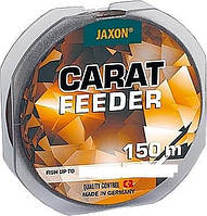 Леска JAXON CARAT Feeder 0.20mm 150m