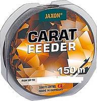 Леска JAXON CARAT Feeder 0.27mm 150m