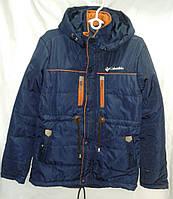 Куртка парка юниор демисезонная для мальчика 12-16 лет, темно синяя