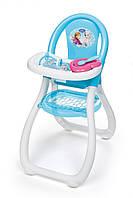 Кресло для кормления Фроузен 240204