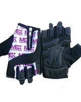 MEX Nutrition Перчатки Smart Zip Gloves Purple