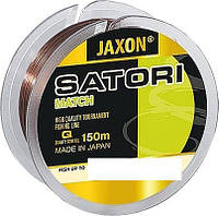 Леска JAXON Satori Match 0.25mm 150m