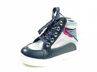 Детские модные ботинки J&G:A-2552-1 Синий-Серый,р.21,23,24