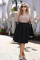 Женская юбка складки костюмка размеры 48-72
