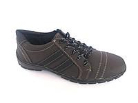 Туфли спортивный на шнурках мужские коричневый  ANKOR скейт