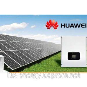 Электростанция под Зеленый тариф 30 кВт Акция, фото 2