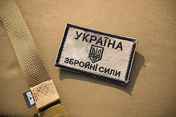 Шеврон ЗС УКРАЇНИ