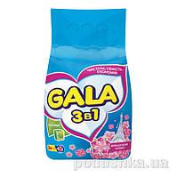 Стиральный порошок Gala Автомат Французский аромат 3 кг 01002