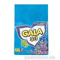Стиральный порошок Gala Автомат Свежесть горной лаванды 1.5 кг 07787