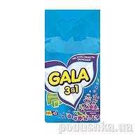 Стиральный порошок Gala Автомат Свежесть горной лаванды 3 кг 07848