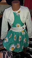 """Детское платье для модниц """"Марьяна"""""""