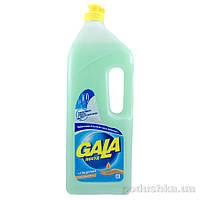 Бальзам для мытья посуды Gala для нежных рук с глицерином и витамином Е 788258