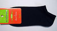 Короткие женские носки темно-синего цвета