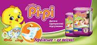 """Подгузники детские """"Pi-Pi"""" размер 5 Junior 11-25кг (20шт в упаковке) Украина"""