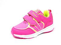 Детская спортивная обувь кроссовки Clibee:F-612 Малиновый,р.28,29,31
