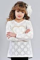 Кофта детская, новинка, модная, нарядная Сердце  размры 128 из трикотажа
