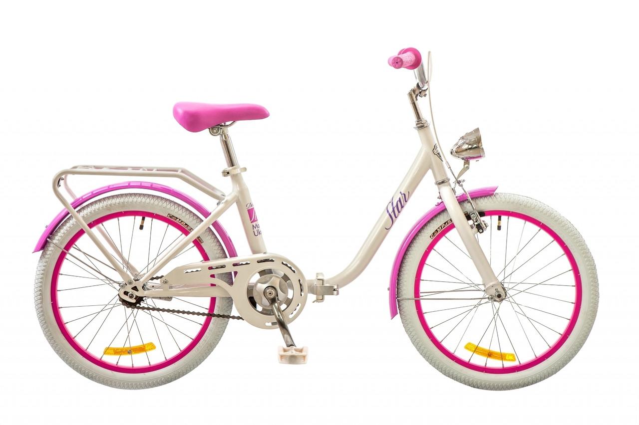 """Велосипед складной для подростка девочки Дорожник Star 20"""" розовый - veloigroboom.com в Каменском"""