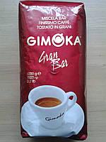 Итальянский кофе  в зернах  GIMOKA Gran Bar, Джимока  1000г