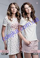 Пижама женская LNP 057/001 (ELLEN)