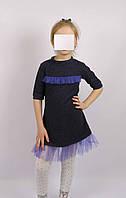 Платье ангора софт код 595 размеры 110-116 (5-6 лет) цвет синий с сир