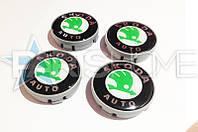 Колпачки в диски Skoda 59-57мм