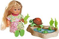 Кукла Еви Evi Love с семьей черепашек Simba 5732505
