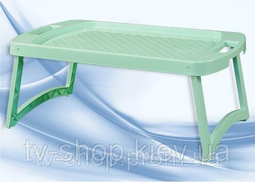 Столик-поднос