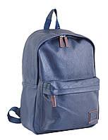 Рюкзак подростковый Yes ST-15 Black 553510 YES