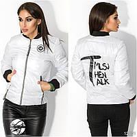 Короткая куртка белая ,  размеры 42-48