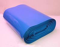 Термоусадочная изоляционная трубка синяя ширина 75мм, диам. 48мм, 1м