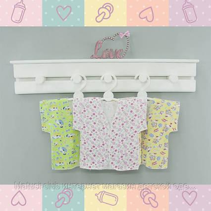 Кофточка для новорожденного, 0-1 месяц,1210 короткий рукав, легкий Хлопок-Кулир , В наличии 56 Рост, фото 2