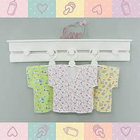 Кофточка для новорожденного, 0-1 месяц,1210 короткий рукав, легкий Хлопок-Кулир , В наличии 56 Рост 56, Разные цвета