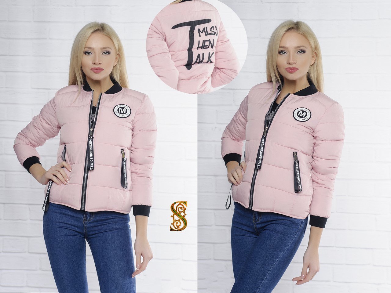 aa49a0f253b5 Куртка женская деми батал , размеры 50-54 - Беатрисса интернет - магазин в  Одессе