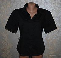Блуза, рубашка. б/у