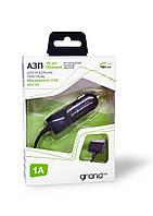 Автомобильная зарядка  iPhone 4 GRAND 1А провод+USB